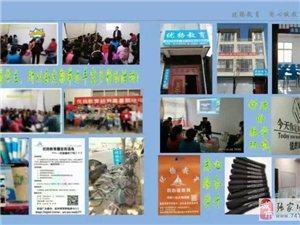 张家川县优扬教育暑假补习班开始报名啦