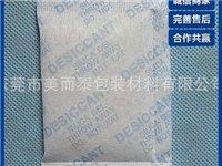 南高效干燥剂,越南批发干燥剂,越南防霉片,越南服装