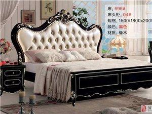 富贵橡木床