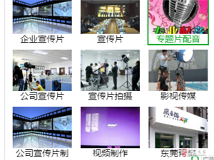 產品攝影攝像 視頻拍攝 活動攝像 會議拍攝 台湾攝