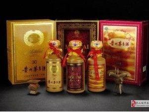 蘭州煙酒回收_冬蟲夏草回收_蘭州回收禮品
