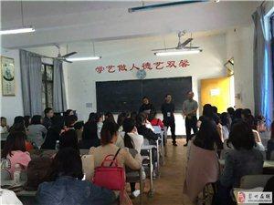 彭州市教师资格证、普通话培训−−彭州盛腾