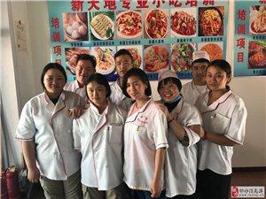 新疆椒麻鸡技术培训价格优惠