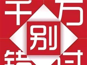 【推荐】锦龙苑店面1室52万元