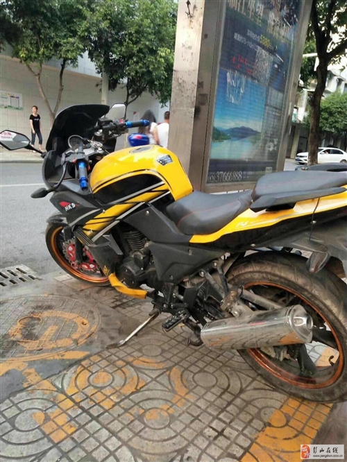 【出售】國產摩托車一輛