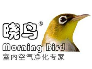 晓鸟科技,专业甲醛检测、甲醛治理