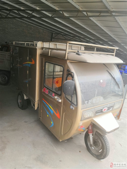出售8成新半包厢货电动三轮车