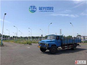 亚博PP电子蓝光驾校:专注b2大型货车驾照培训中