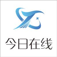 海南今日在线文化发展有限公司