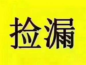 �A宇新港�秤斜�7700�S�r看能�^��