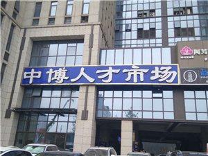 2019年7月鄭州市夏季大型招聘會舉辦時間地點
