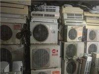 慈溪市二手空調回收慈溪中央空調回收慈溪二手空調收購