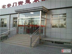 天津河东区安装感应门完美教程