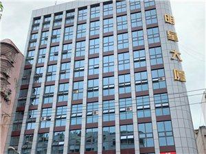 合江城市中心整幢商务写字楼招租/分租/整租