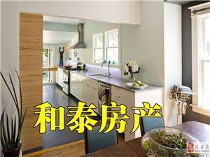 �_元福邸三�侨�室��d112平��b�C�^二年可按揭