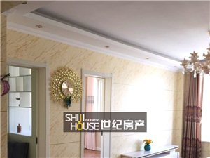 ��香�T邸3室2�d1�l66.8�f元