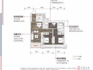 泓泰3室2廳2衛48萬元