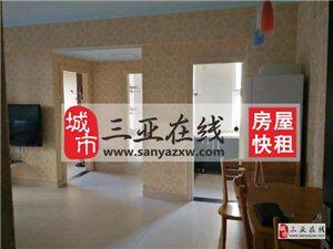 清平樂1室1廳1衛整租