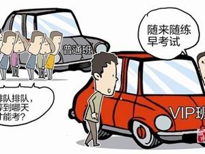 鄭州駕校排名與你學車順利是沒有直接關系的