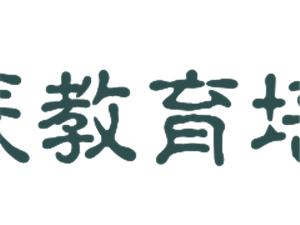 北辰教育培训学校常年招生