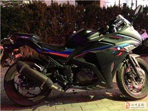 出售二手摩托車一輛