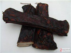 米仓山烟熏老腊肉