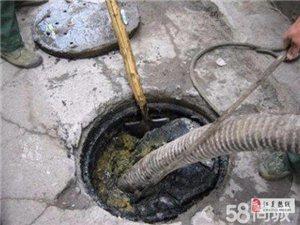 武昌區化糞池清理 工地抽泥漿 管道清洗