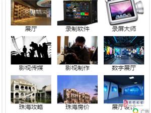 台湾影視廣告公司 產品廣告片拍攝 台湾企業形象宣傳
