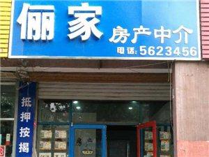 昌奥国际2室2厅1卫1200元/月
