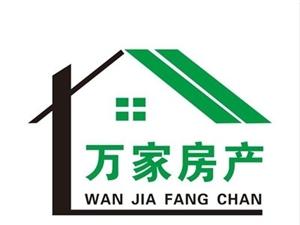 中泰锦城二楼分证满二年2室2厅1卫66.5万元