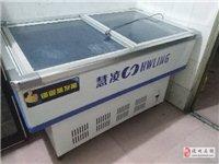 出售9成新保鲜冰柜一台