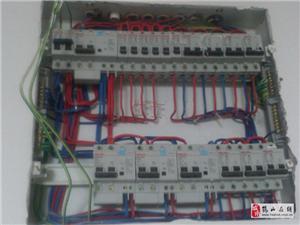 *專業水電安裝 企業 單位 住宅 廠房 寫字樓