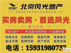 国泰温泉城2室1厅1卫550元/月