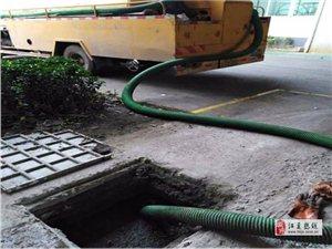武漢管道疏通 管道清淤 高壓清洗 化糞池清理等