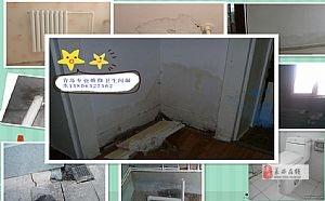 即墨維修衛生間廚房漏水