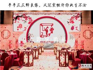 梅州思享高端婚禮策劃承接梅州婚慶相關服務