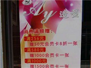 �M500送500��惠券