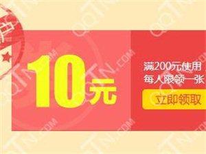 [�想�L��Yu店]折扣8折��惠券