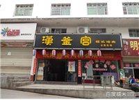 汉釜宫烤肉店文化南路店