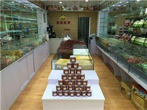 珠海市香洲悠品�怨�食品行