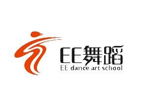 EE舞蹈艺考培训基地