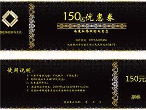 [松�フ彰髂峡�^�Yu店]8.8折,�M立�p150元折��惠券