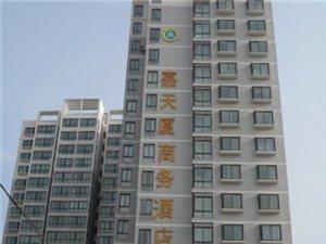 嘉天厦商务酒店