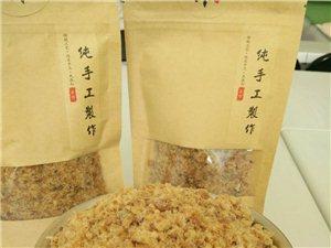 鱼毛((赫哲族传统特色美食,同江市特产)