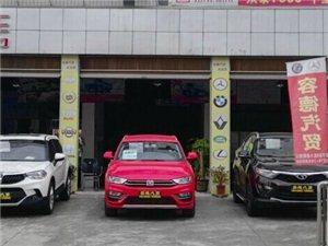 盐亭县容德汽车销售服务有限公司