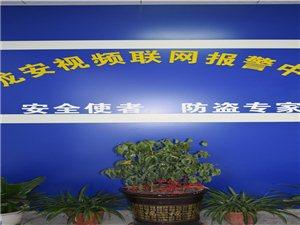龙川县龙安视频联网报警中心