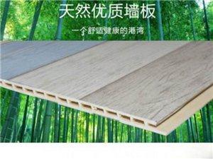 竹木�w�S板