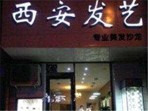 【西安�l�】美甲/手�o �@爆��惠只需48元(��人美甲/手�o套餐)