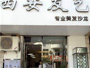 【西安�l�】剪�l+�o�l �@爆��惠只需35元(��人高��l型��剪+�o套餐)