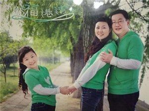 2004廉��文明家庭-肖芳